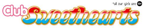 logo ClubSweethearts