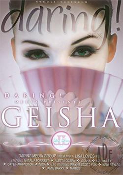 Gheisha