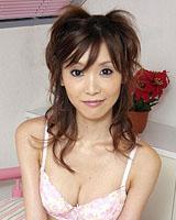 Yuki Natsuki